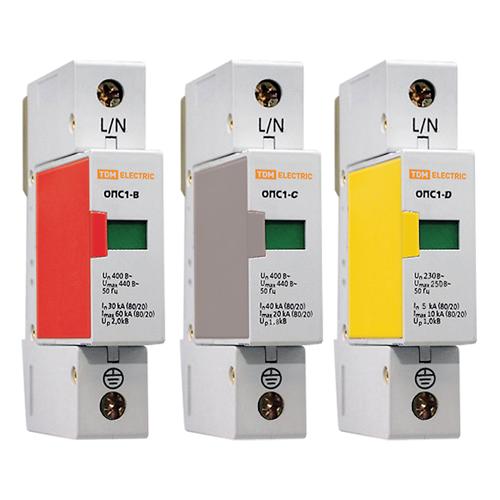 Ограничители импульсных перенапряжений серии ОПС1(УЗИП) предназначен для защиты электрических сетей и...
